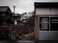 町の情報網